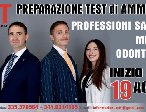 Date di agosto: Corso di preparazione al test di medicina e professioni sanitarie